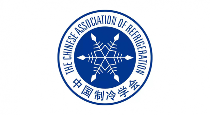 Chinese Association of Refrigeration (CAR)